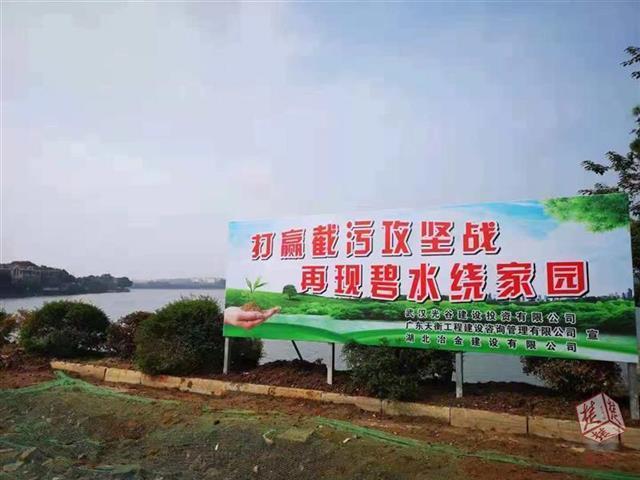 中南财经政法大学南湖截污工程--海德隆武汉营销中心样板工程