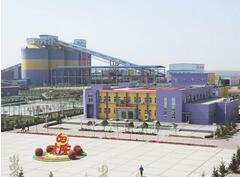 神华蒙西煤矿工程